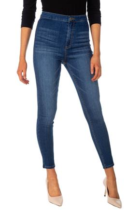 Almost Famous Dark Wash High-Rise Skinny Jean